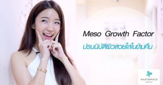 Meso-Growth-Factor