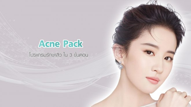 3-Acne-Pack
