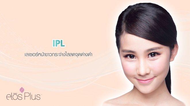 6-IPL