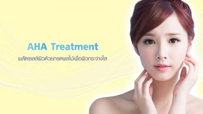7-AHA-Treatment