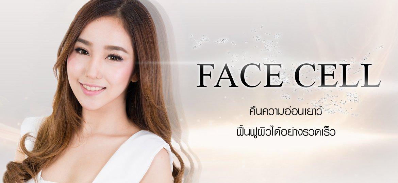 AW Face Cell DF2