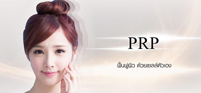 AW PRP DF2