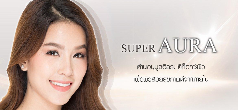 AW Super Aura DF2
