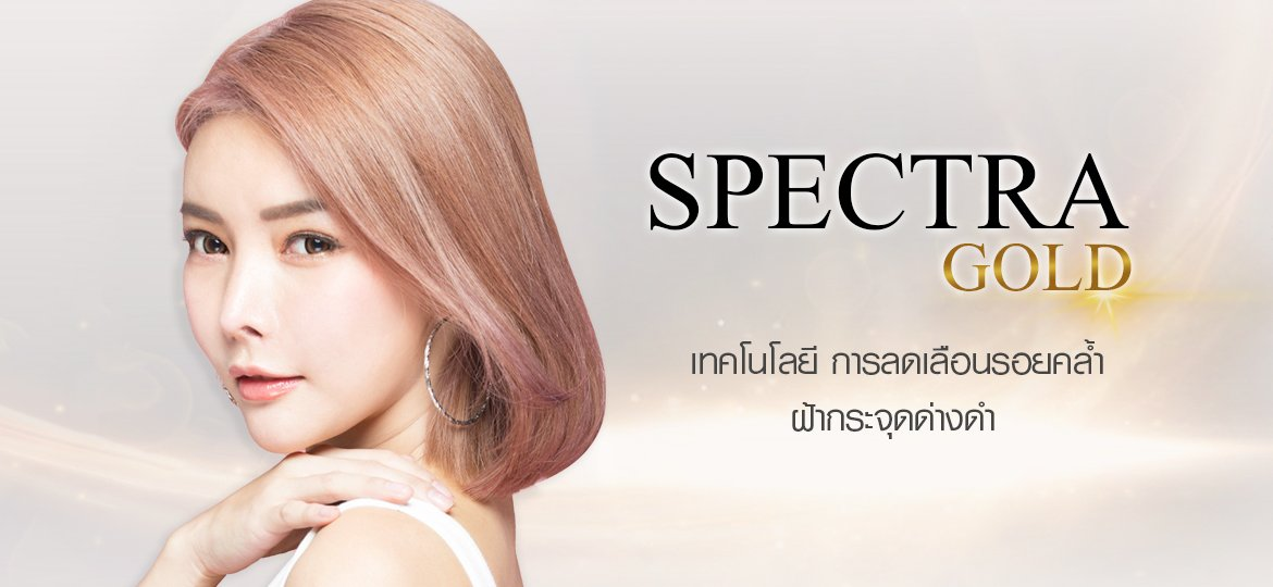spectra gold
